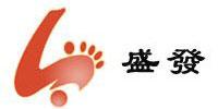 福建省盛发科技鞋材有限公司