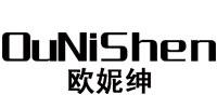 广州嘉鸿鞋业有限公司