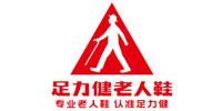北京孝夕阳科技发展有限公司