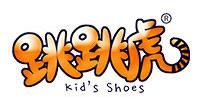 跳跳虎童鞋有限公司