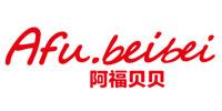 杭州阿福儿童用品有限公司