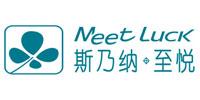 上海斯乃納兒童用品有限公司