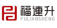 北京尚品福連升服飾有限公司