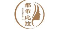 广州市合盛鞋业有限公司