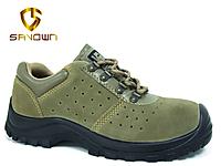 萨欧品牌劳保鞋 萨欧品牌安全鞋 陕西劳保鞋 西北劳保鞋