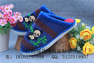 辽宁省毛线鞋黑龙江省毛线拖鞋吉林省河北省棉鞋布鞋