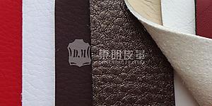 1.4MM鞋面超纤皮革