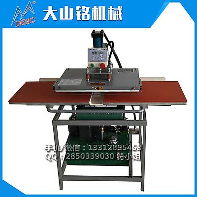 液压双工位烫画机|高端热转印设备|液压热升华烫画机