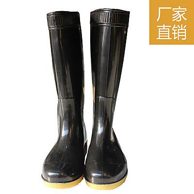 厂家直销高中筒PVC防滑耐磨胶牛筋底劳保耐酸碱橡雨靴