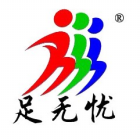 广州市森玛服装有限公司