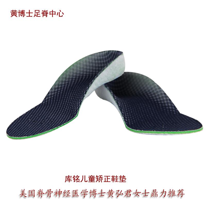 供应内八字矫正鞋垫平足鞋垫 足外翻矫形鞋垫