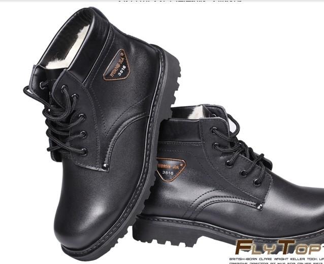 供应3515皮靴
