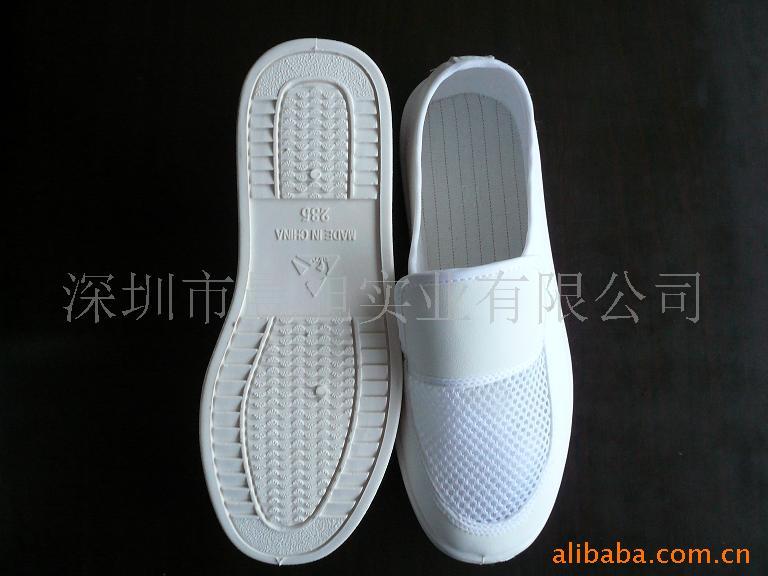 防静电鞋,防静电网眼鞋,防静电网鞋