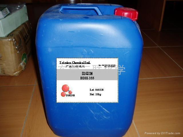 胶水防霉剂BDH-355M