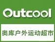 奥库户外运动平价超市,15万开店免费加盟