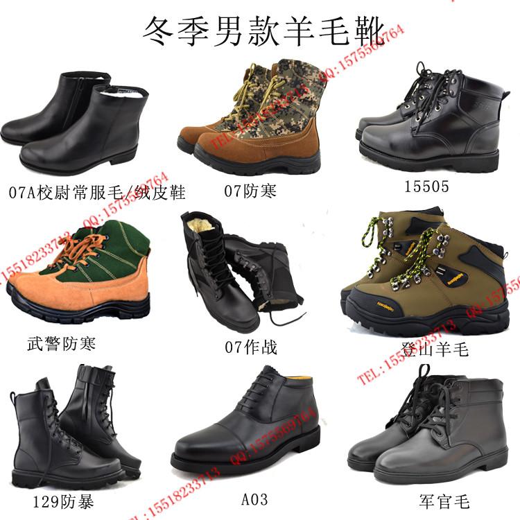 强义军靴厂家直销