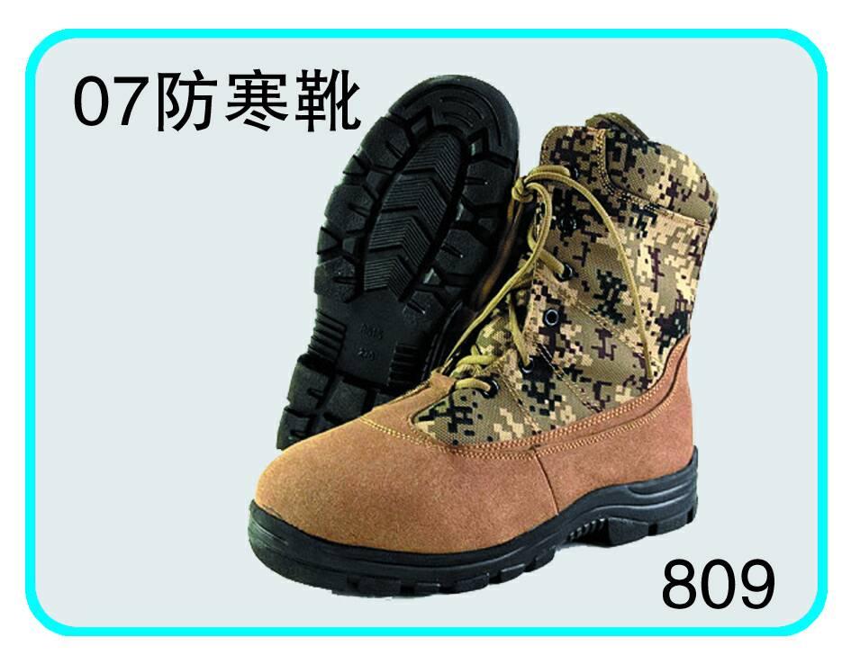 哪里有军用防寒靴生产厂家