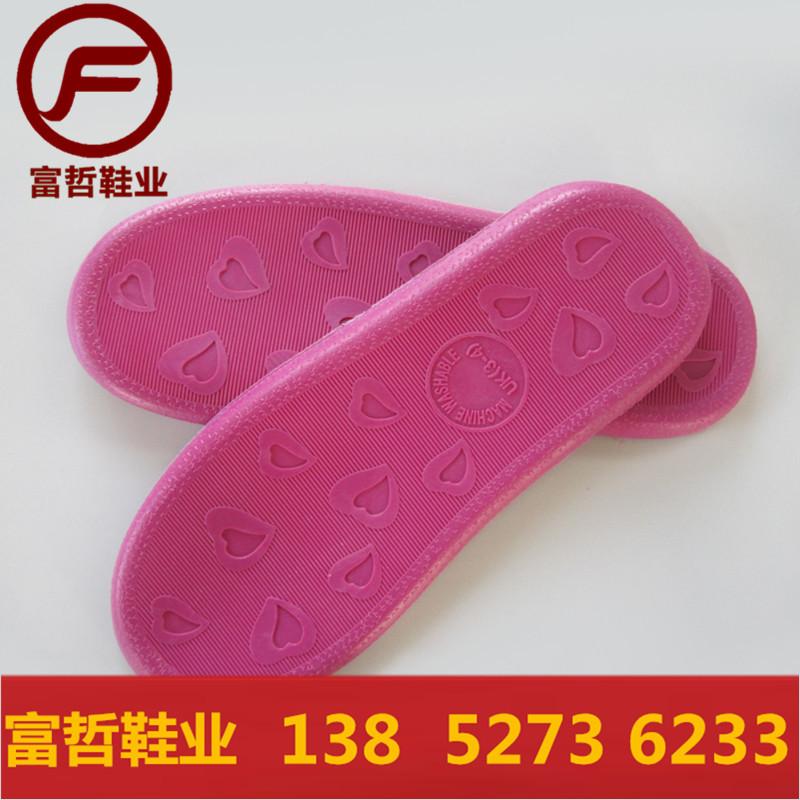 富哲扬州鞋底厂家男士棉拖鞋底TPR纯色大底防滑耐磨tpr鞋底生产