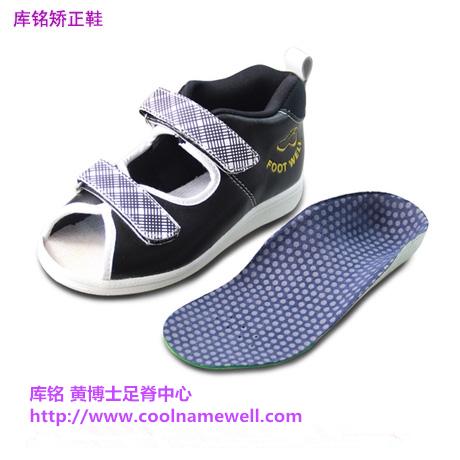 供应儿童保健凉鞋内八字平足矫正鞋儿童凉鞋夏季皮凉鞋促销价