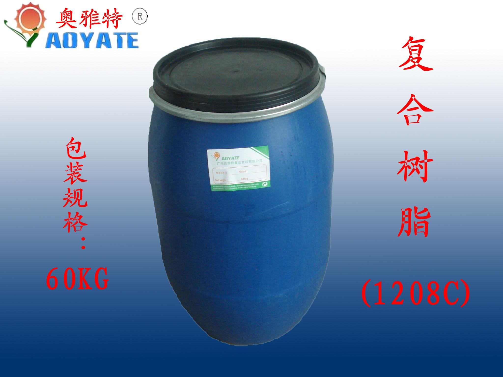 """""""AOYATE""""皮革涂饰化工产品 复合树脂208C皮革综合树脂 液态树脂"""