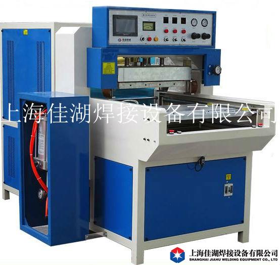鞋材压花机,PET环保材料同步熔断机,前后自动高周波熔断机