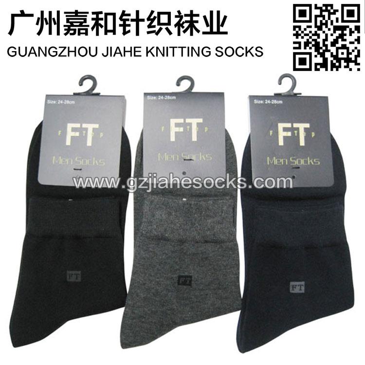 广东袜子厂纯棉男袜子 男袜子 全棉男袜子贴牌