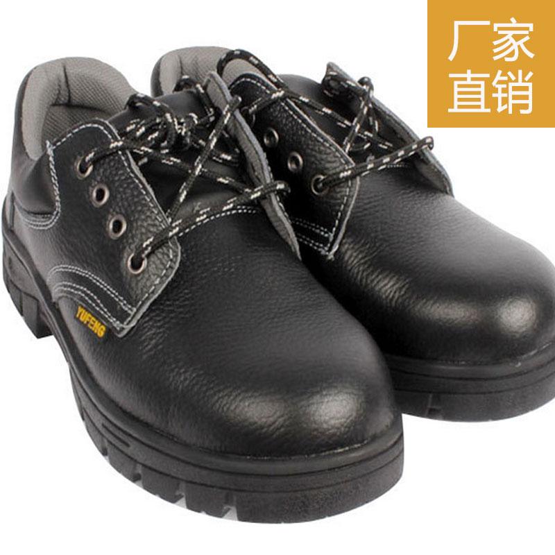 Y6111钢头加厚橡胶鞋底防滑耐油反震劳保防砸鞋