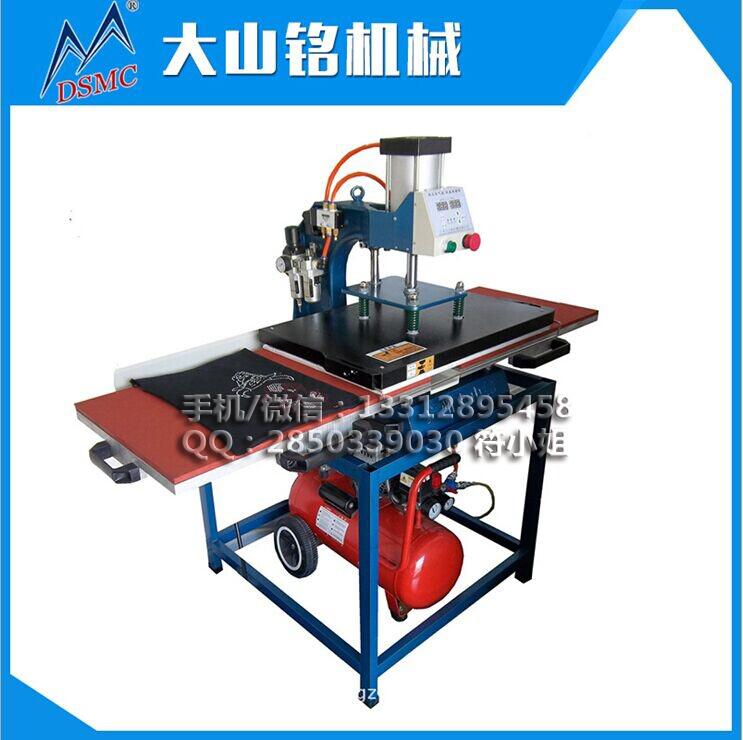 气动烫画机 双工位气动烫画机 双工位烫画机