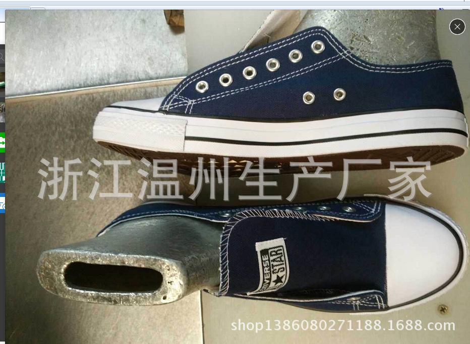 万斯匡威出口菲律宾硫化鞋生产厂家