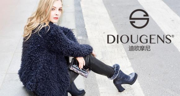 迪欧摩尼品牌:鞋包集成店共性特有的营销优势