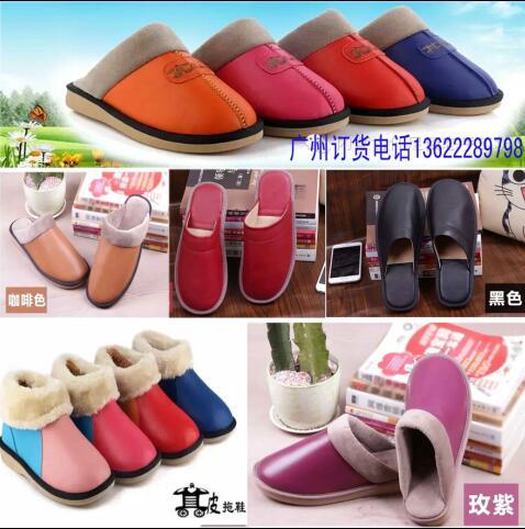 广州深圳东莞佛山哪里有皮拖鞋卖