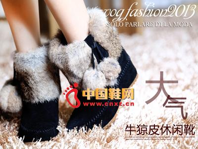 沃格秋冬女鞋系列 时尚休闲毛绒短靴