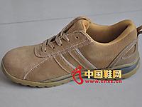 中盾ZD-L007劳保鞋