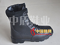 中盾ZD032-2�用靴
