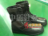 中盾ZD036军用靴