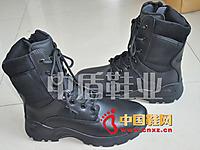 中盾ZD-J017�用靴