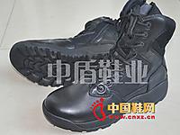 中盾ZD-J021�用靴