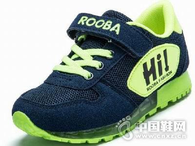 路豹2015新款童鞋