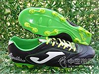 joma头层皮足球鞋比赛专用足球鞋