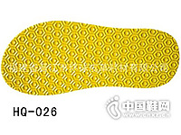 花纹鞋底 HQ-026