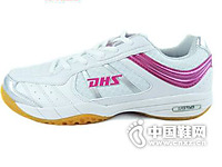 红双喜 DPPF002 女式乒乓球鞋