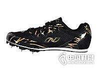 海尔斯跳远鞋 田径鞋 海尔斯三级跳鞋