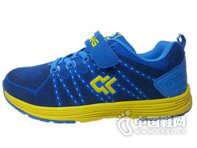 酷丁童鞋2015年新款正品男童大童时尚运动鞋