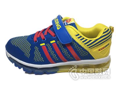 酷丁童鞋2015年秋季新款正品男童大童全气垫双网运动鞋
