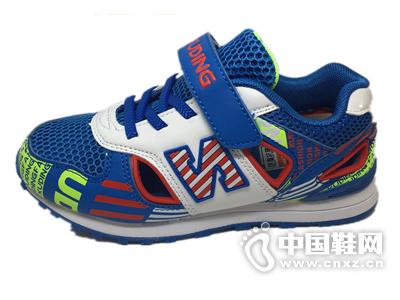 酷丁童鞋2015年夏季新款正品童鞋男童鞋女童鞋防臭透气