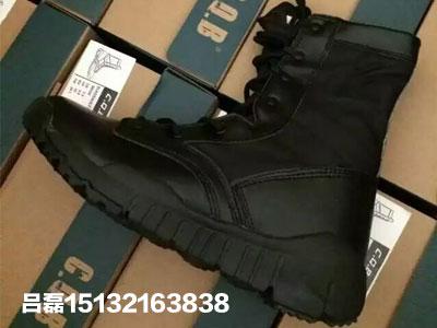 多威(duowei)迷彩鞋系列