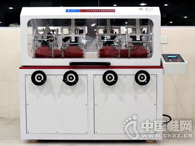 中纺标检验认证设备