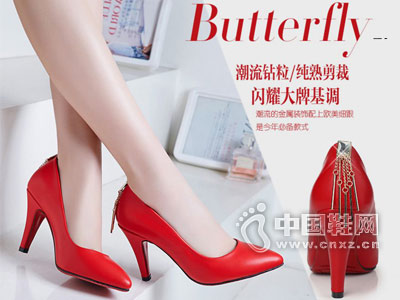 舒道真皮女鞋新款产品