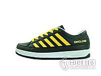 帅克龙sklong时尚休闲运动鞋
