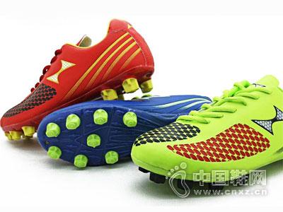 海尔斯运动鞋2016新款足球鞋